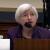 Fed zvýšil sadzby